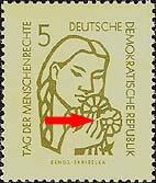 DDR Philatelie Plattenfehler